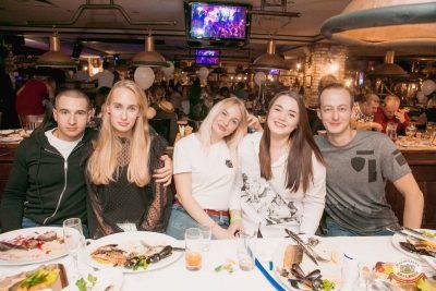 День именинника, 31 августа 2019 - Ресторан «Максимилианс» Самара - 38