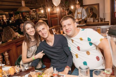 День именинника, 31 августа 2019 - Ресторан «Максимилианс» Самара - 39