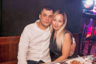 День именинника, 31 августа 2019 - Ресторан «Максимилианс» Самара - 42