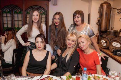 День именинника, 31 августа 2019 - Ресторан «Максимилианс» Самара - 43