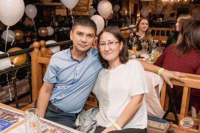 День именинника, 31 августа 2019 - Ресторан «Максимилианс» Самара - 47