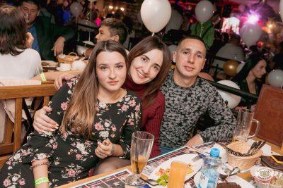 День именинника, 31 августа 2019 - Ресторан «Максимилианс» Самара - 48