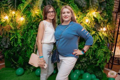 День именинника, 31 мая 2019 - Ресторан «Максимилианс» Самара - 1