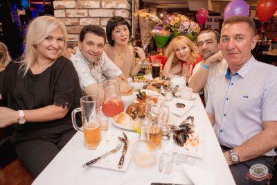 День именинника, 31 мая 2019 - Ресторан «Максимилианс» Самара - 15