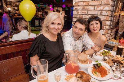 День именинника, 31 мая 2019 - Ресторан «Максимилианс» Самара - 16