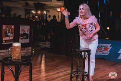 День именинника, 31 мая 2019 - Ресторан «Максимилианс» Самара - 32
