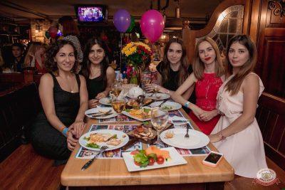 День именинника, 31 мая 2019 - Ресторан «Максимилианс» Самара - 40