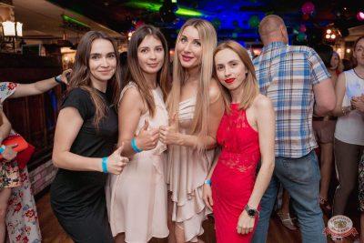 День именинника, 31 мая 2019 - Ресторан «Максимилианс» Самара - 41