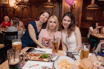 День именинника, 31 мая 2019 - Ресторан «Максимилианс» Самара - 45