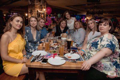 День именинника, 31 мая 2019 - Ресторан «Максимилианс» Самара - 48