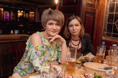 День именинника, 31 мая 2019 - Ресторан «Максимилианс» Самара - 49