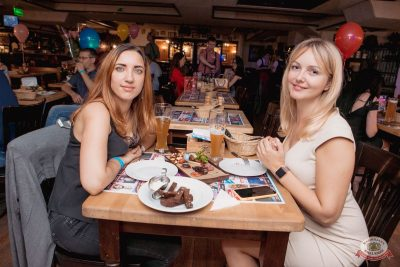 День именинника, 31 мая 2019 - Ресторан «Максимилианс» Самара - 51