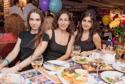 День именинника, 31 мая 2019 - Ресторан «Максимилианс» Самара - 52