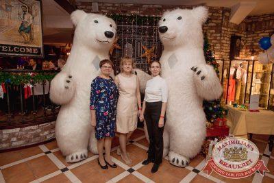 День именинника, 9 декабря 2017 - Ресторан «Максимилианс» Самара - 13
