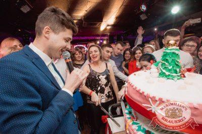 День именинника, 9 декабря 2017 - Ресторан «Максимилианс» Самара - 37