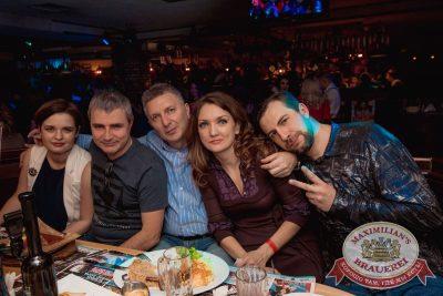 День именинника, 9 декабря 2017 - Ресторан «Максимилианс» Самара - 42