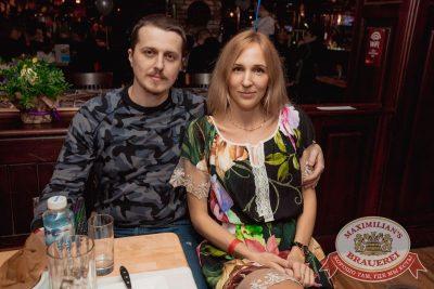День именинника, 9 декабря 2017 - Ресторан «Максимилианс» Самара - 44