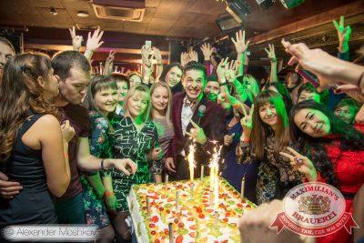 День именинника с ВИА «Волга-Волга», 14 ноября 2015 - Ресторан «Максимилианс» Самара - 03