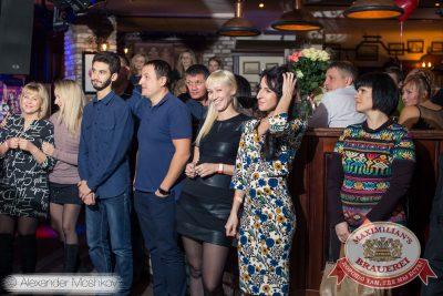 День именинника с ВИА «Волга-Волга», 14 ноября 2015 - Ресторан «Максимилианс» Самара - 09