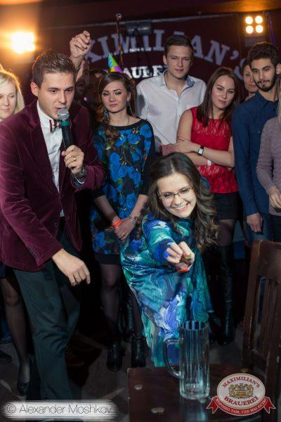 День именинника с ВИА «Волга-Волга», 14 ноября 2015 - Ресторан «Максимилианс» Самара - 11
