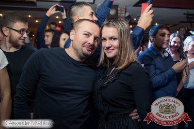 День именинника с ВИА «Волга-Волга», 14 ноября 2015 - Ресторан «Максимилианс» Самара - 25