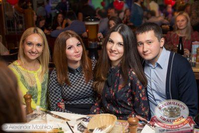День именинника с ВИА «Волга-Волга», 14 ноября 2015 - Ресторан «Максимилианс» Самара - 29