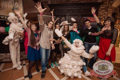 День именинника, 25 февраля 2017 - Ресторан «Максимилианс» Самара - 1