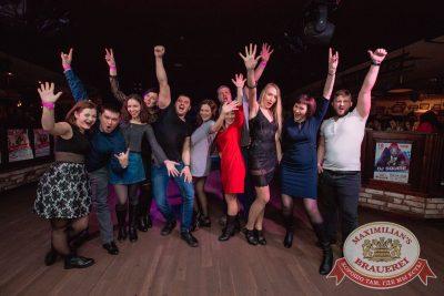 День именинника, 25 февраля 2017 - Ресторан «Максимилианс» Самара - 18