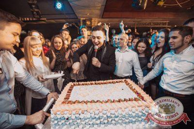 День именинника, 25 февраля 2017 - Ресторан «Максимилианс» Самара - 26
