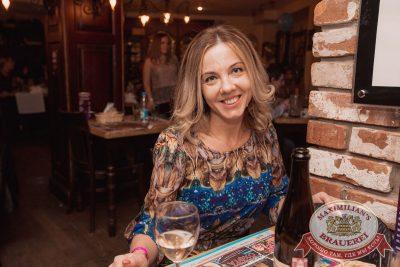 День именинника, 25 февраля 2017 - Ресторан «Максимилианс» Самара - 29