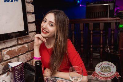 День именинника, 25 февраля 2017 - Ресторан «Максимилианс» Самара - 31