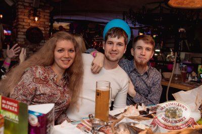 День именинника, 25 февраля 2017 - Ресторан «Максимилианс» Самара - 36