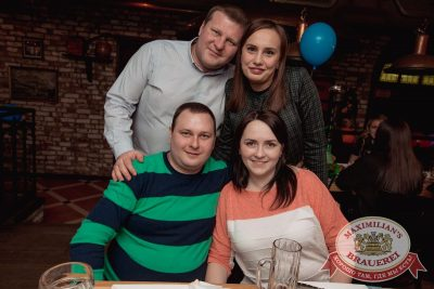 День именинника, 25 февраля 2017 - Ресторан «Максимилианс» Самара - 38