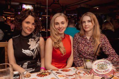 День именинника, 25 февраля 2017 - Ресторан «Максимилианс» Самара - 39