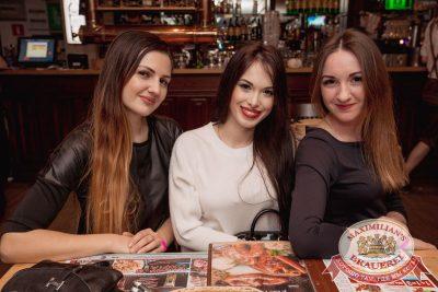 День именинника, 25 февраля 2017 - Ресторан «Максимилианс» Самара - 40