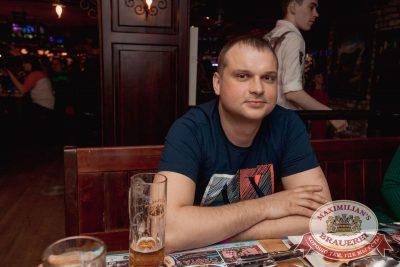 День именинника, 25 февраля 2017 - Ресторан «Максимилианс» Самара - 42