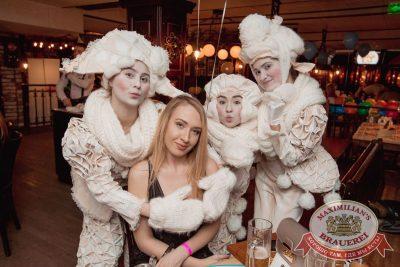 День именинника, 25 февраля 2017 - Ресторан «Максимилианс» Самара - 48