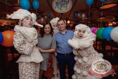 День именинника, 25 февраля 2017 - Ресторан «Максимилианс» Самара - 49