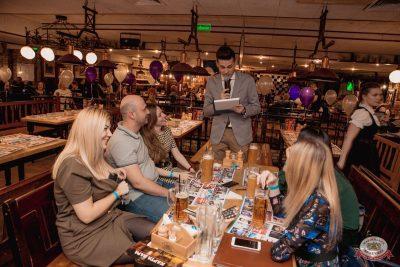 День космонавтики: удачная посадка!, 12 апреля 2019 - Ресторан «Максимилианс» Самара - 16