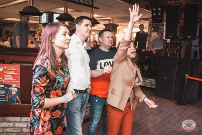 День космонавтики: удачная посадка!, 12 апреля 2019 - Ресторан «Максимилианс» Самара - 21