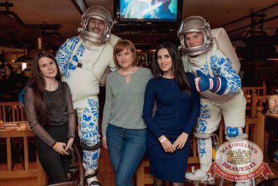 День космонавтики: удачная посадка!, 13 апреля 2018 - Ресторан «Максимилианс» Самара - 1