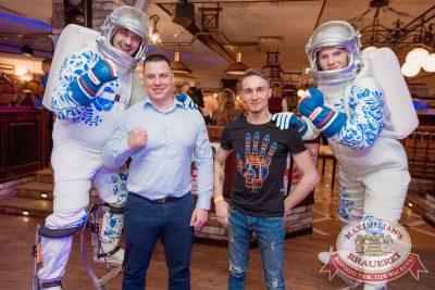 День космонавтики: удачная посадка!, 13 апреля 2018 - Ресторан «Максимилианс» Самара - 11