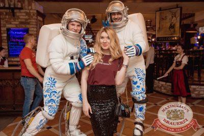 День космонавтики: удачная посадка!, 13 апреля 2018 - Ресторан «Максимилианс» Самара - 12