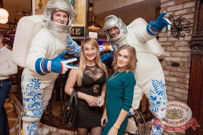 День космонавтики: удачная посадка!, 13 апреля 2018 - Ресторан «Максимилианс» Самара - 13