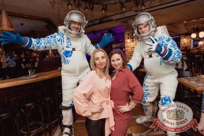 День космонавтики: удачная посадка!, 13 апреля 2018 - Ресторан «Максимилианс» Самара - 14