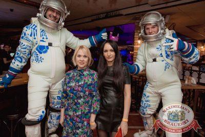 День космонавтики: удачная посадка!, 13 апреля 2018 - Ресторан «Максимилианс» Самара - 15