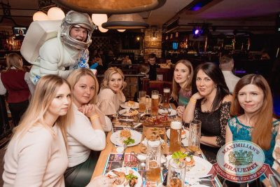 День космонавтики: удачная посадка!, 13 апреля 2018 - Ресторан «Максимилианс» Самара - 16