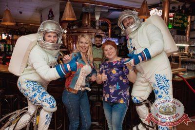 День космонавтики: удачная посадка!, 13 апреля 2018 - Ресторан «Максимилианс» Самара - 2