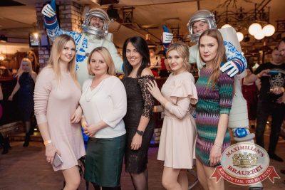 День космонавтики: удачная посадка!, 13 апреля 2018 - Ресторан «Максимилианс» Самара - 3