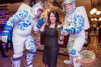 День космонавтики: удачная посадка!, 13 апреля 2018 - Ресторан «Максимилианс» Самара - 4